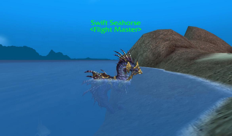 Swift Seahorse <Flight Master>
