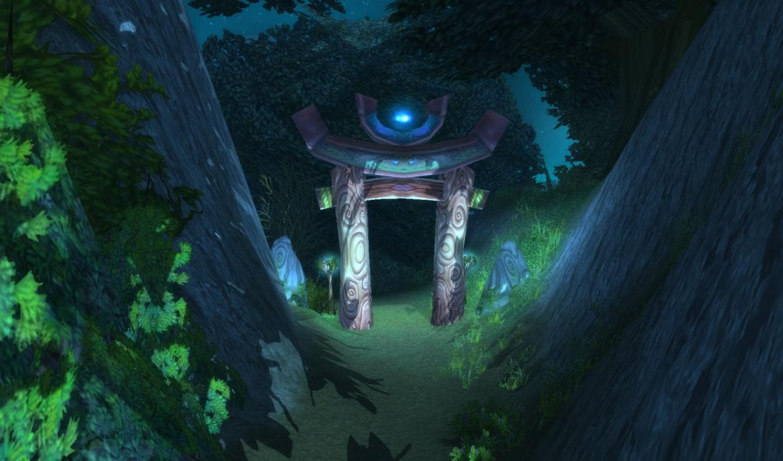 Twilight Grove entrance